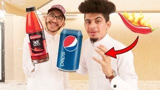 اللي يشرب هذا البيبسي راح يشرب شطه حاررره ( مقلب في محمد طارق ) !!