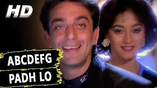 ABCDEFG Padh Lo | Alka Yagnik| Kanoon Apna Apna 1989 Songs | Madhuri Dixit, Sanjay Dutt