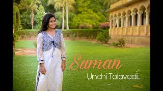 Unchi Talavadi   A Gujarati Song   Suman