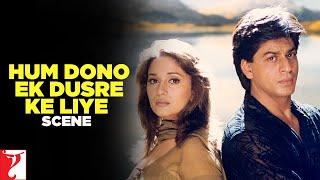 Scene: Dil To Pagal Hai | Hum Dono Ek Dusre Ke Liye | Shah Rukh Khan | Madhuri Dixit