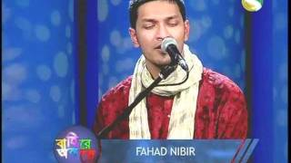 Mon mojaiya - FAHAD