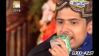 Dill Allah Allah Kerda Umair Zubair Lahore