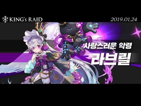 Xxx Mp4 King S VOD 사랑스러운 악령 라브릴 3gp Sex