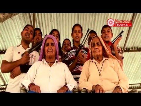 Shooter Daadi-Chandro Tomar is an octogenarian & sharp Shooter from the village of Johri Bagpat