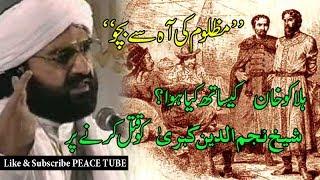 Story of Hulagu Khan & Shaykh Najmuddin Kubra || Peer Naseer ud Din Naseer Golra sharif ||