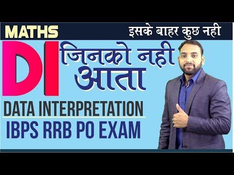 Data interpretation for IBPS RRB PO   DI Jinko nhi aata   Must watch   Arun Sir   6 P.M.