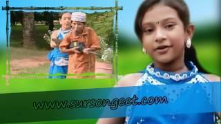 O Ghotok Cholo Amar Bari   Bengali lyrics Song   HD
