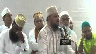 Bangla waz Karbala khaja arifur rahman  tahery