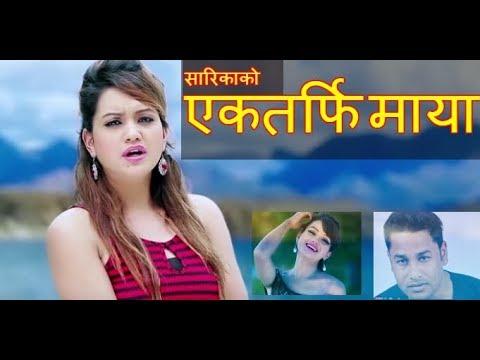 Xxx Mp4 New Lok Geet 2018 Shanti Shree Pariyar Ft Sarika KC 3gp Sex
