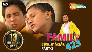 Superhit Punjabi Comedy Movie - Family 423 - Part 3 of 9 - Gurchet Chittarkar