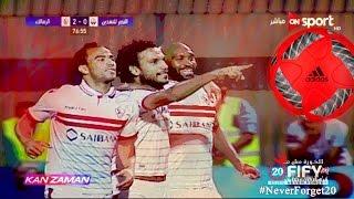 الكورة مش مع عفيفي #5 - تحليل مباراة النصر للتعدين والزمالك 29-9-2016