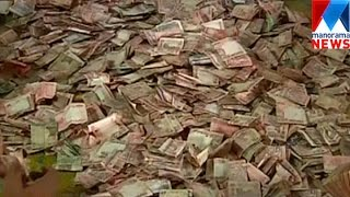 Allegation against the use of Temple money for currency exchange    Manorama News