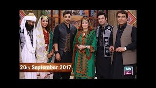 Salam Zindagi With Faysal Qureshi - Baloch Culture Special - 20th September 2017