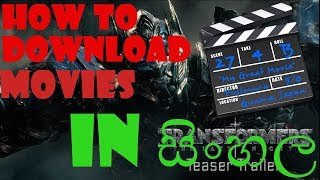 How to download movies for free in sinhala
