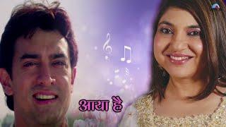 Wadiye Ishq Se Aaya Hai Mera Shahzada -Lyrical Video | JHANKAR BEATS | Bollywood Romantic Songs 2017