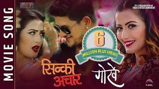 Sinki Achar   New Nepali Movie Song 2018   Gorkhe   Ft. Rabindra Pratap Sen, Anjali Adhikari