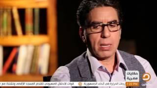 """من يكون """"محمد علي"""" قبل أن يحكم مصر ؟!"""