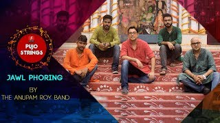 Pujo Strings | Jawl Phoring | The Anupam Roy Band | Shoshthi Special | Sangeet Bangla
