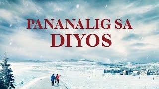 Tagalog Christian Movie 2018 |