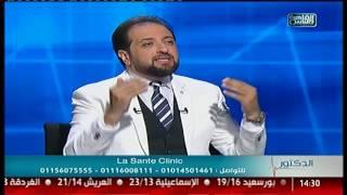 الدكتور | مقاييس جمال الثدى  مع د.  حاتم السحار