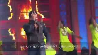 EXCLUSIVE :Satakli - Radha Arabic Sub (فقدت عقلي )
