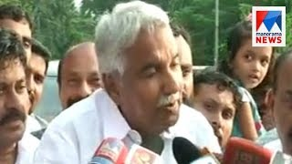 Solar case is fabricated, says Oommen chandy's advocate| Manorama News