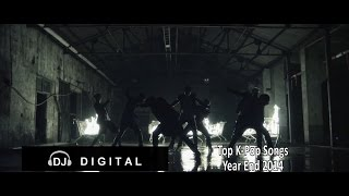 Top K-Pop Songs for 2014 (Year End Chart)