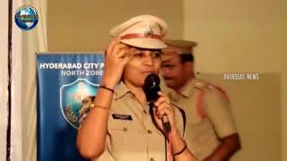 DCP Sunathi extends Ramadan Greetings to all Citizens, Hyderabad | Overseas News
