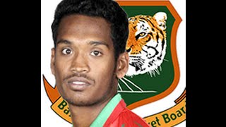 Al Amin Hossain Best Bowling Figure Asia cup T20 Cricket Match 2016