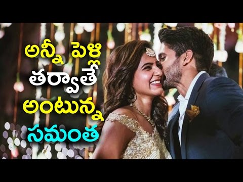 Samntha says All after marriage | Teluguz TV