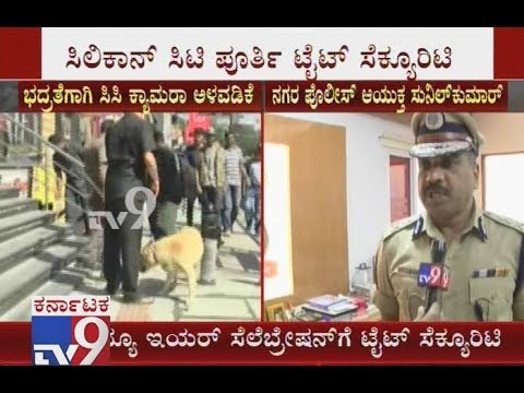 Xxx Mp4 Commissioner Sunil Kumar Explains The Security Measures Taken For New Year Celebrations 3gp Sex