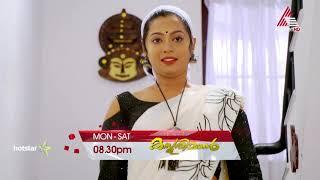 Kasthooriman || General Promo || Mon to Sat at 8:30 PM || Asianet