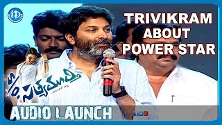 Trivikram About Pawan Kalyan @ S/O Satyamurthy Movie Audio Launch