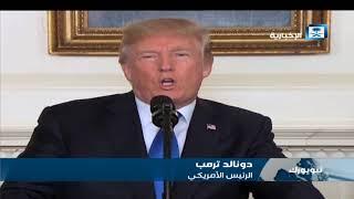 قانون أمريكي يضيق الخناق على الاتفاق النووي الإيراني