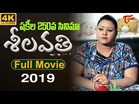 Xxx Mp4 Sheelavathi 2019 Full Length Telugu Movie Shakeela TeluguOne 3gp Sex