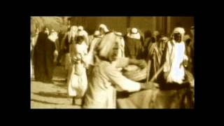 فلم وثائقي عن حاكم البحرين الشيخ عيسى بن علي آل خليفة ... طيب الله ثراه