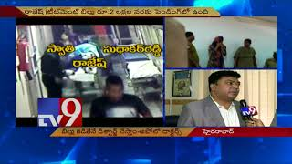 Nagarkurnool murder || Prime accused Rajesh stuck in Apollo!  - TV9 Today