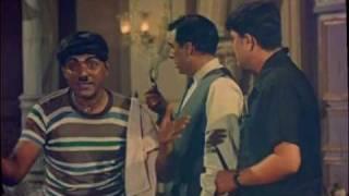 Gumnaam (1965) Trailer