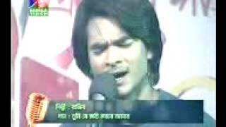 Rajib Saha new song (রাজীব শাহ্)