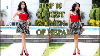 नेपालका १० आकर्षक सुन्दरी //Top 10 Cutest Women Of Nepal