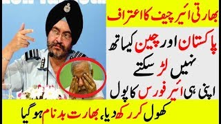 IACM Dhanoa Admitted We Have Less Amount Of Jets As Compared To Pak-China