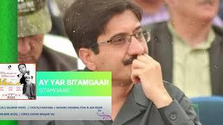 Ay Yar Sitamgaar | Lyrics:Zafar Waqar Taj | Vocals: Salman Paras & Nashwa Karim