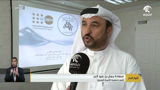 منظمة الأسرة العربية و ممثل الأمم المتحدة يبحثان سبل تعزيز دور الأسرة في المجتمع