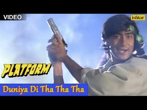 Xxx Mp4 Duniya Di Tha Tha Tha Full Song Platform Ajay Devgan Best Bollywood Hindi Song 3gp Sex