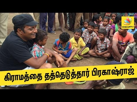 Prakash Raj adopts ANOTHER village in Andhra | Latest Tamil Nadu News