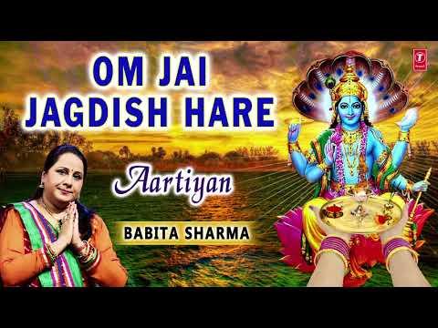 Xxx Mp4 ॐ जय जगदीश हरे आरती Om Jai Jagdish Hare I Lord Vishnu Aarti BABITA SHARMA I Aartiyan 3gp Sex