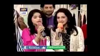 Pakistani justin bieber girls singing Live in a Morning show