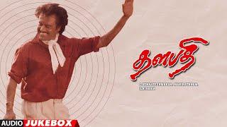 Tamil Old Movie Songs | Thalapathi Tamil Movie Songs Jukebox