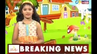 Sunapila - Episode 21  - Etv News Odia