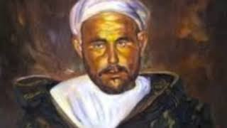 Darga Abdelkrim Elkhattabi  الأمير عبد الكريم الخطابي
